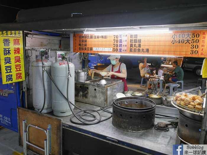 Hsinchu Zhubei night market 12