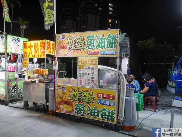 Hsinchu Zhubei night market 13