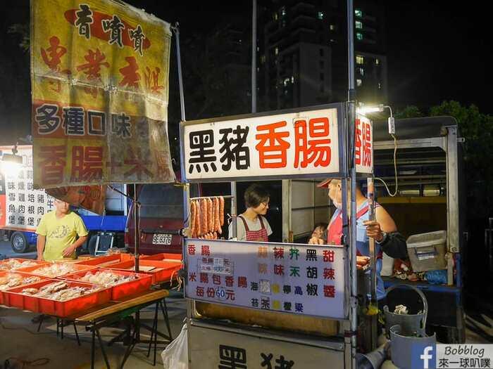 Hsinchu Zhubei night market 14