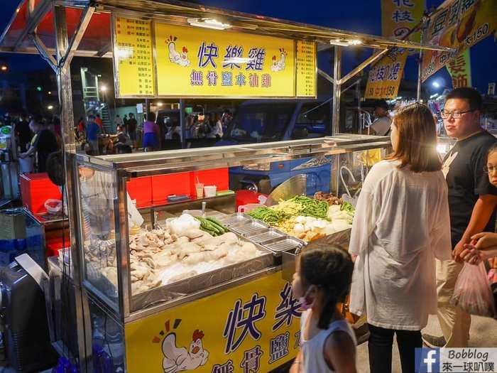 Hsinchu Zhubei night market 25