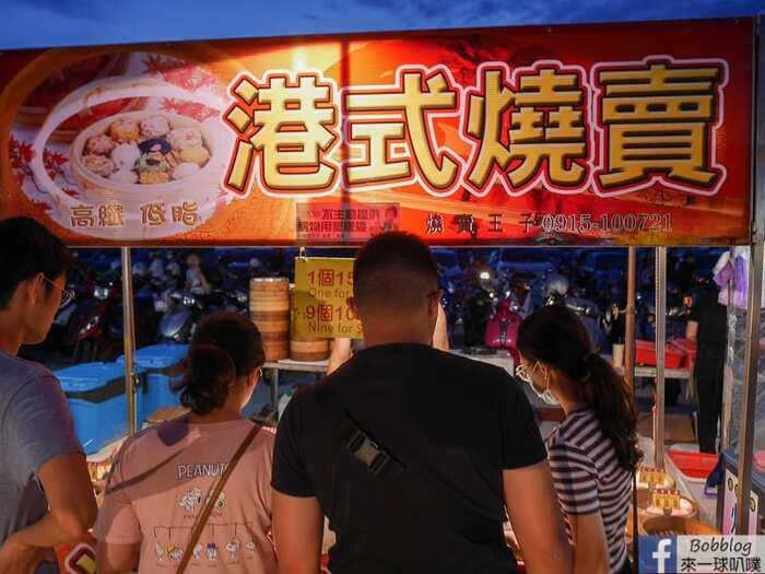 Hsinchu Zhubei night market 26