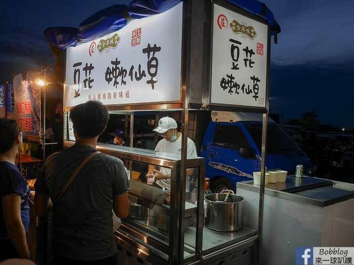 Hsinchu Zhubei night market 27