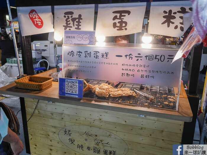 Hsinchu Zhubei night market 29