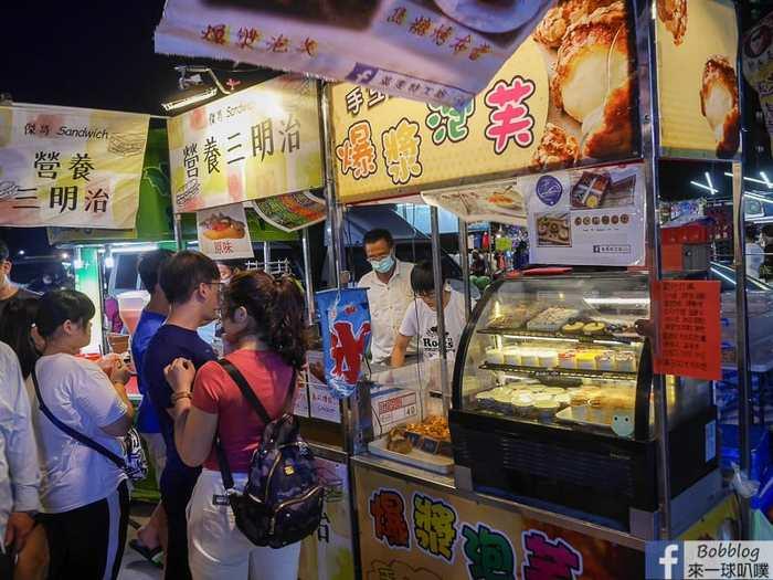 Hsinchu Zhubei night market 32