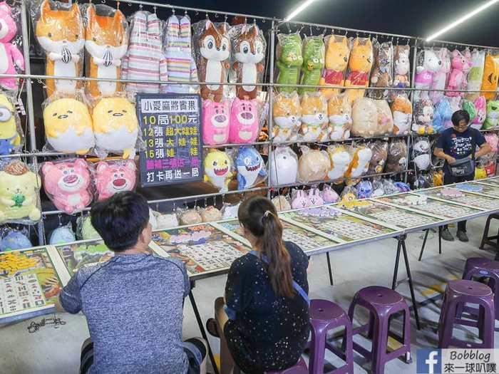 Hsinchu Zhubei night market 33