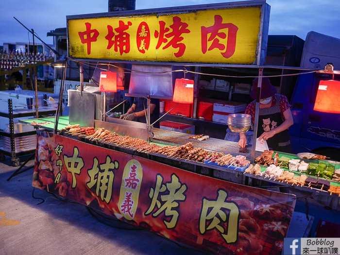 Hsinchu Zhubei night market 4