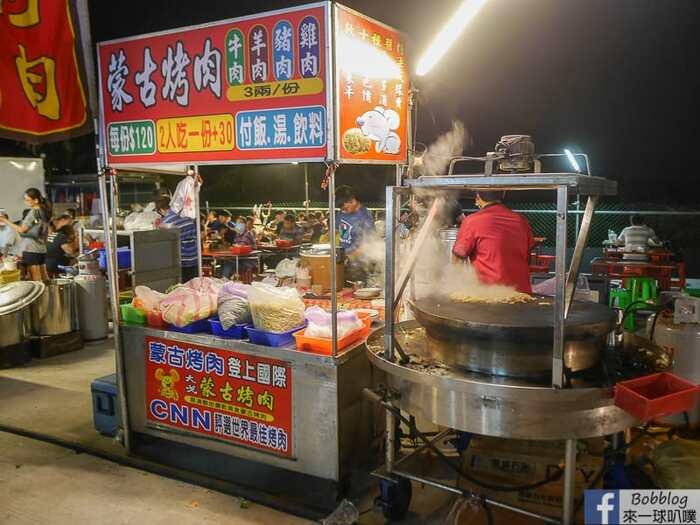 Hsinchu Zhubei night market 44