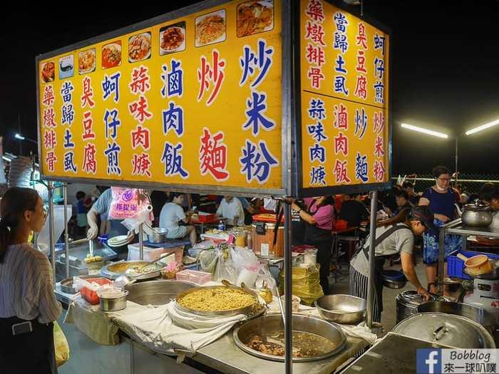 Hsinchu Zhubei night market 45
