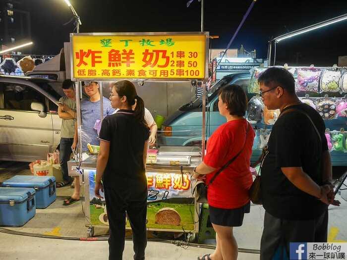 Hsinchu Zhubei night market 48