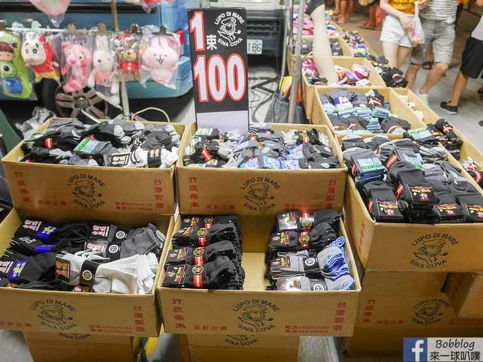 Hsinchu Zhubei night market 49