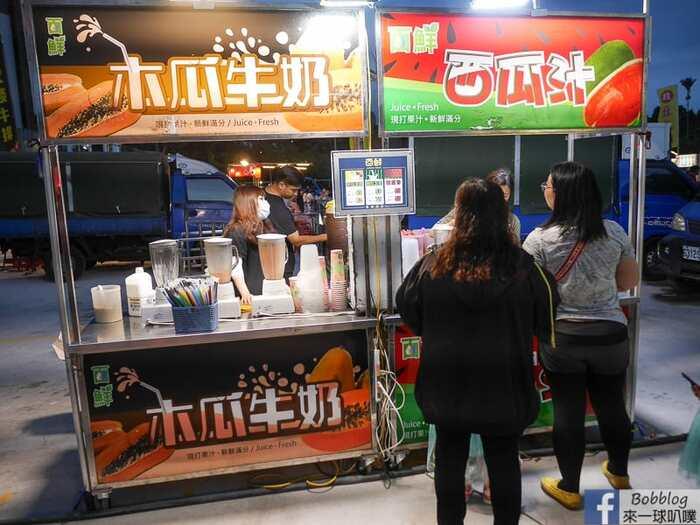 Hsinchu Zhubei night market 5