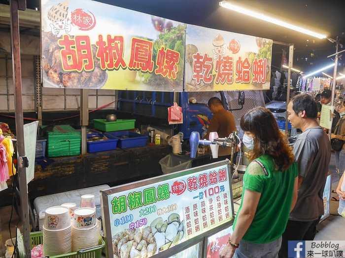 Hsinchu Zhubei night market 56