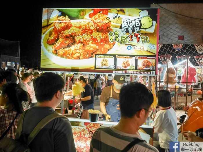 Hsinchu Zhubei night market 57