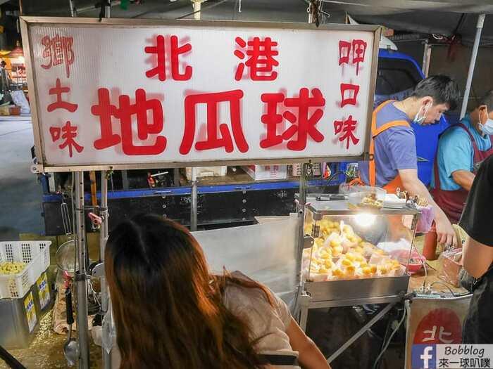 Hsinchu Zhubei night market 61