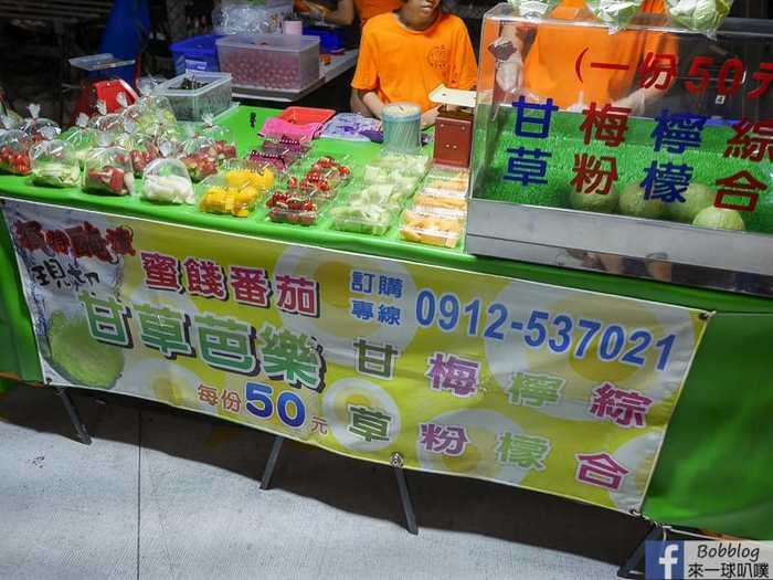 Hsinchu Zhubei night market 63