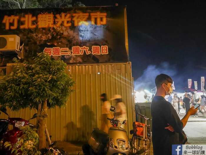 Hsinchu Zhubei night market 65
