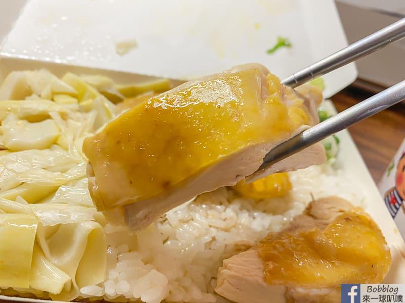 hsinchu-chicken-29