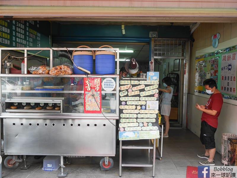 Hsinchu clay ove rolls 8