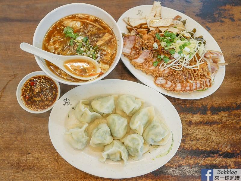 Hsinchu dumpling 14