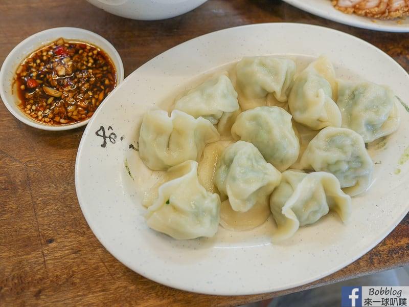 Hsinchu dumpling 15