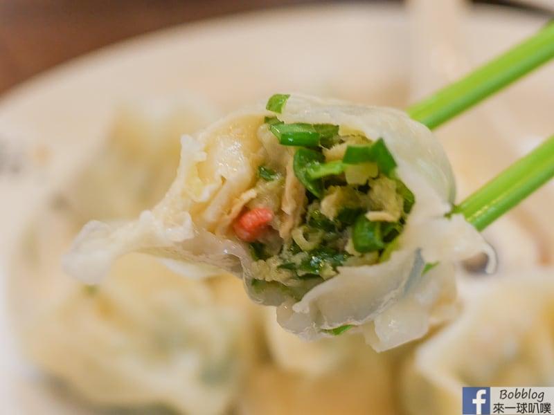 Hsinchu dumpling 22