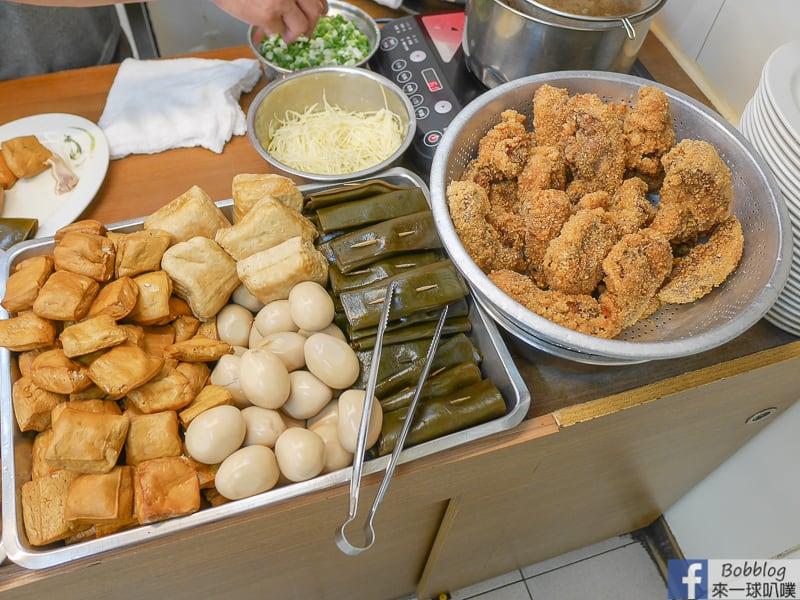 Hsinchu dumpling 6