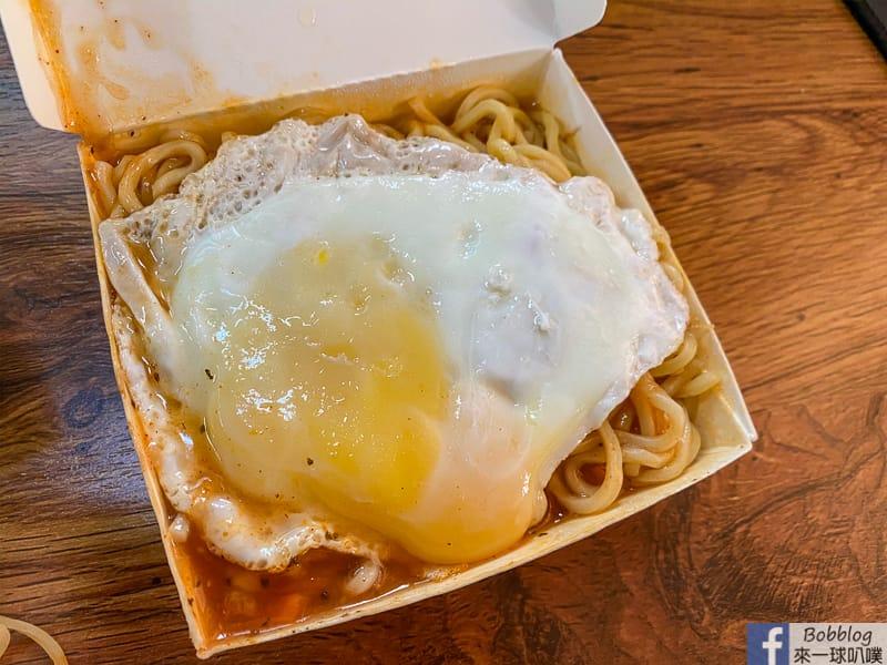 hsinchu-eat-breakfast-11