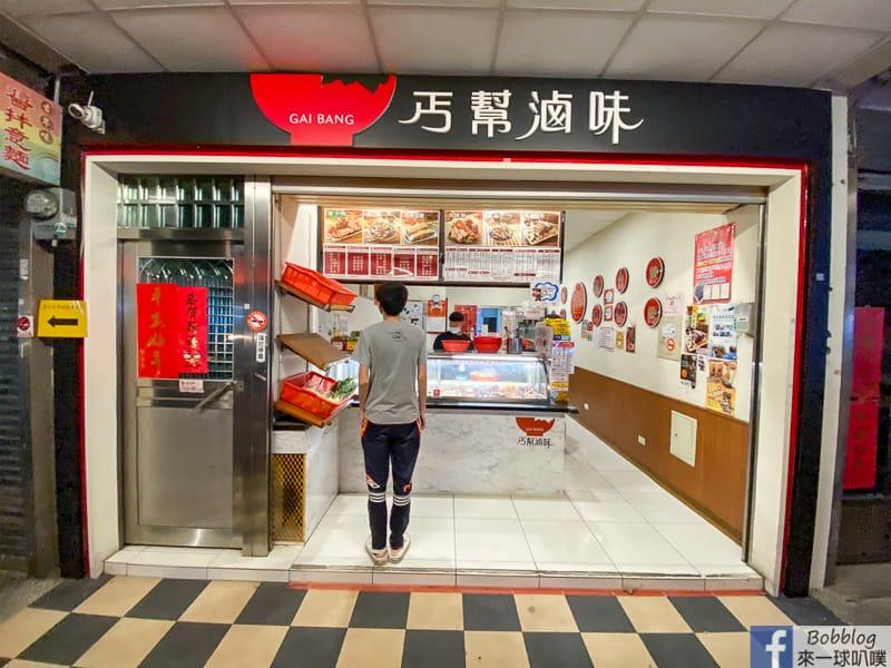 hsinchu-eat-breakfast-18