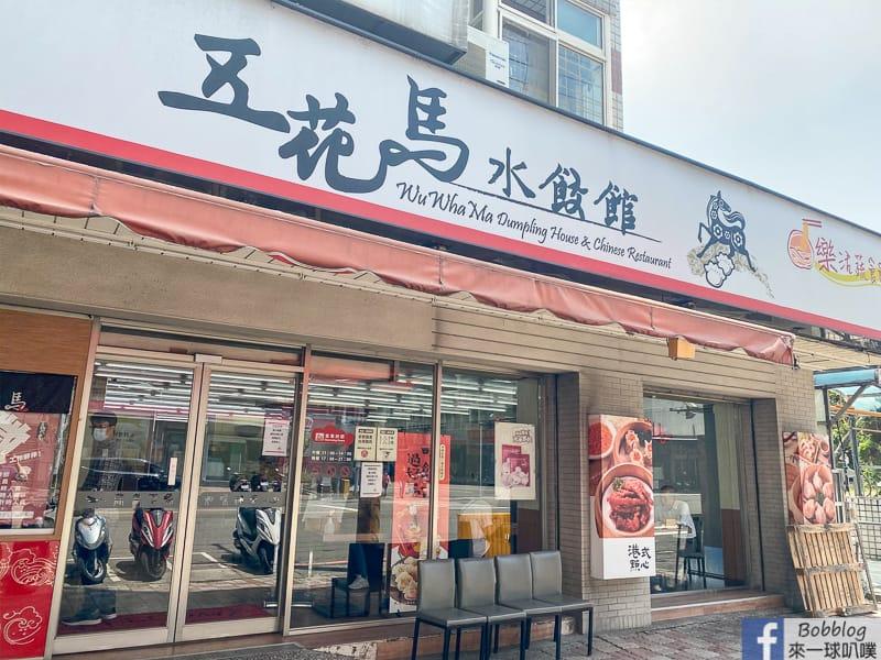 hsinchu-eat-breakfast-31
