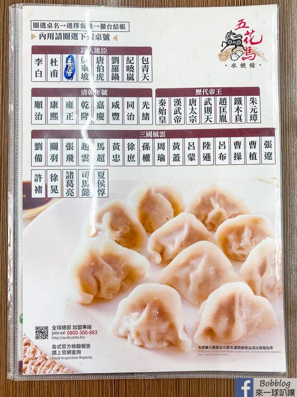hsinchu-eat-breakfast-33