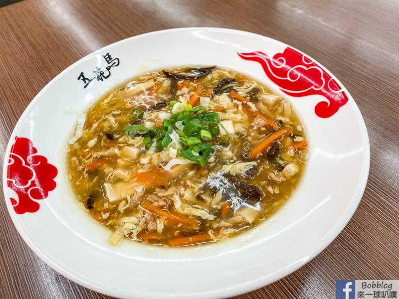 hsinchu-eat-breakfast-41