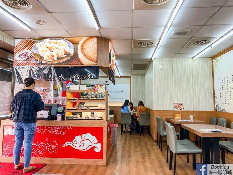 hsinchu-eat-breakfast-47