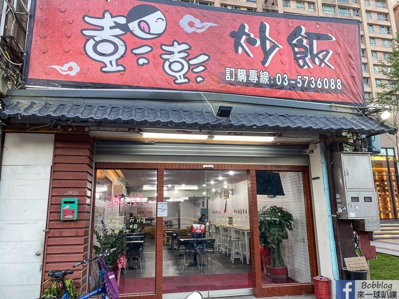 hsinchu-eat-breakfast-50