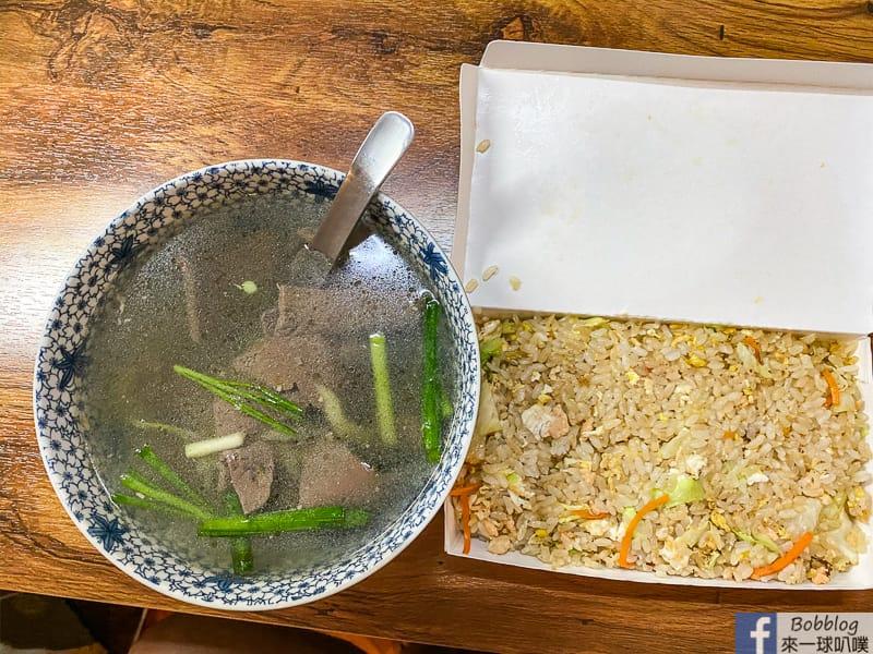 網站近期文章:新竹彭彭炒飯(炒飯、炒麵、燴飯、熱炒、湯品、小菜)
