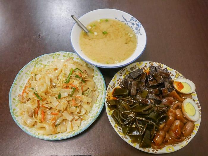 Hsinchu flat noodles 12