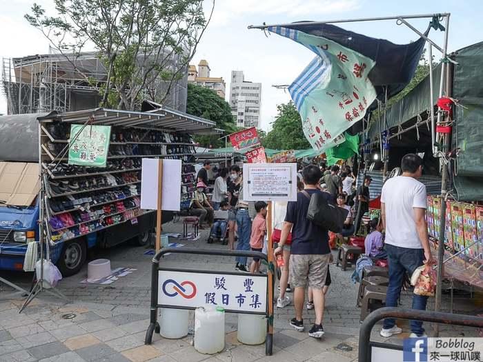 Hsinchu holiday market 66