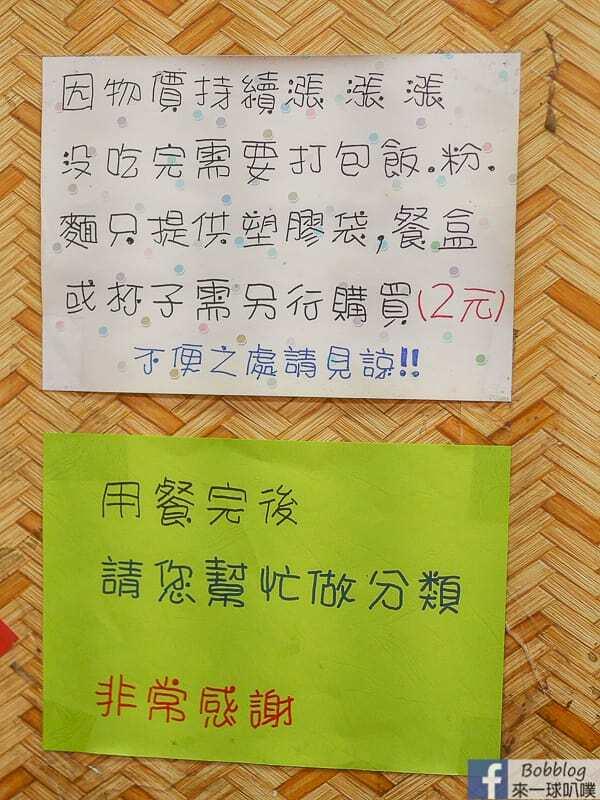 Hsinchu honkong Causeway Bay food 12
