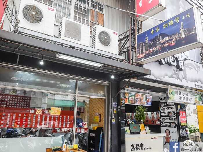 Hsinchu honkong Causeway Bay food