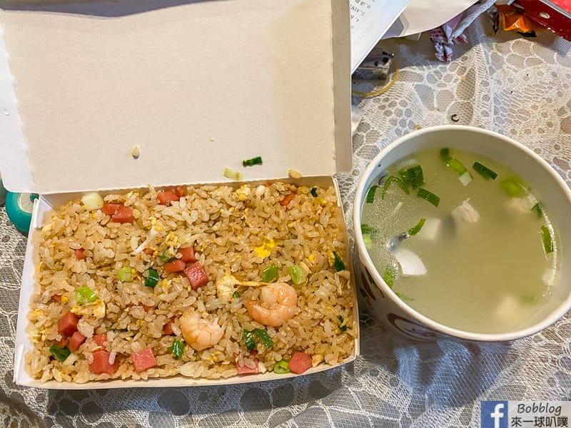 網站近期文章:新竹東南街美食小吃|南台灣台南無刺虱目魚