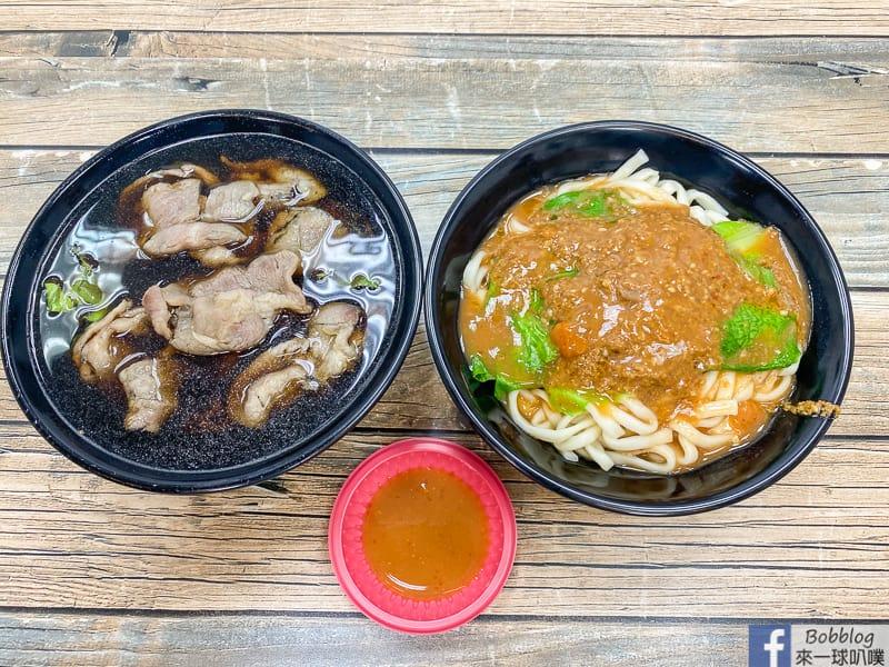 網站近期文章:新竹食品路美食|一品羊羊肉料理(羊肉湯羊排湯冬天進補)
