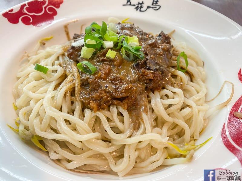 hsinchu-goat-cuisine-2