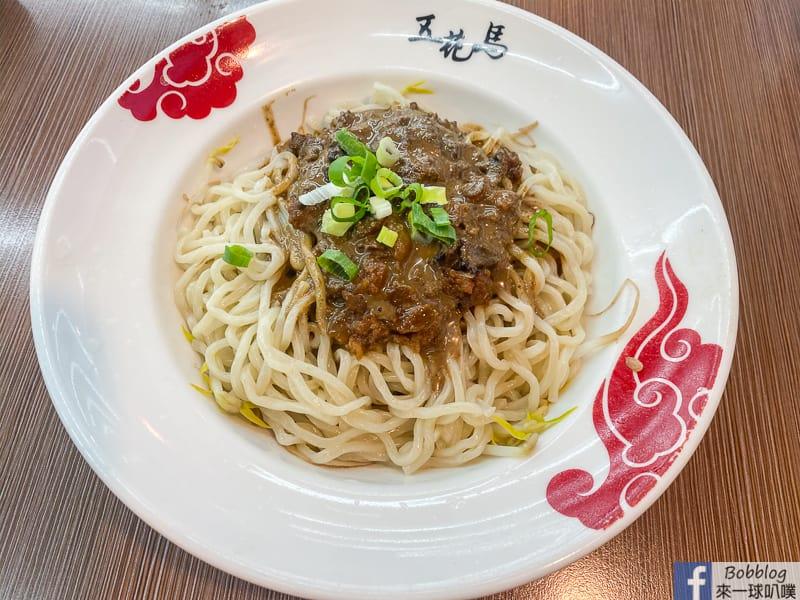 hsinchu-goat-cuisine