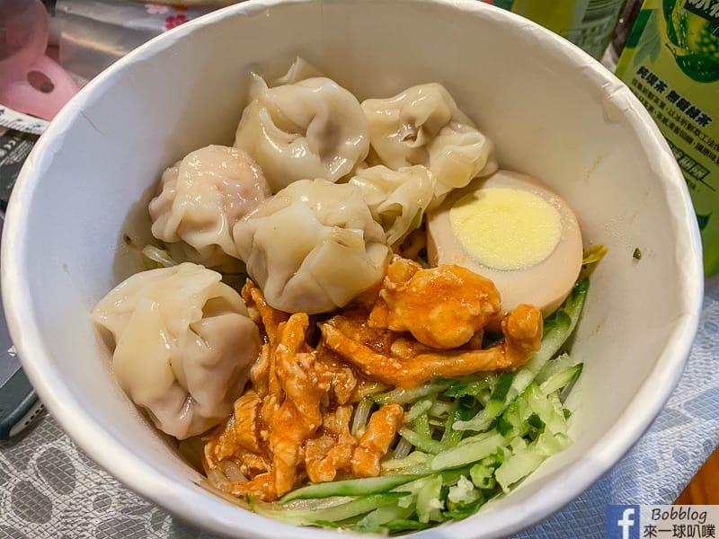網站近期文章:新竹食品路美食|麵朝食品店(有特色拌麵,雲吞水餃)