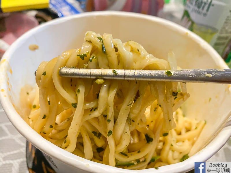 hsinchu-noodle-23