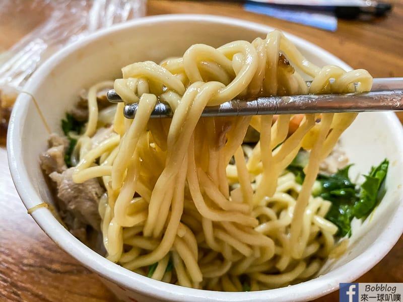 hsinchu-noodle-39