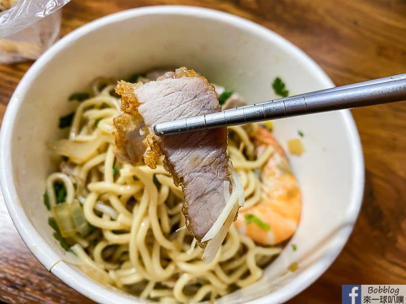 hsinchu-noodle-42