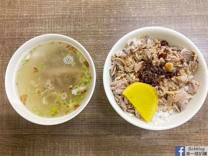 hsinchu-nthu-duck-noodle-20