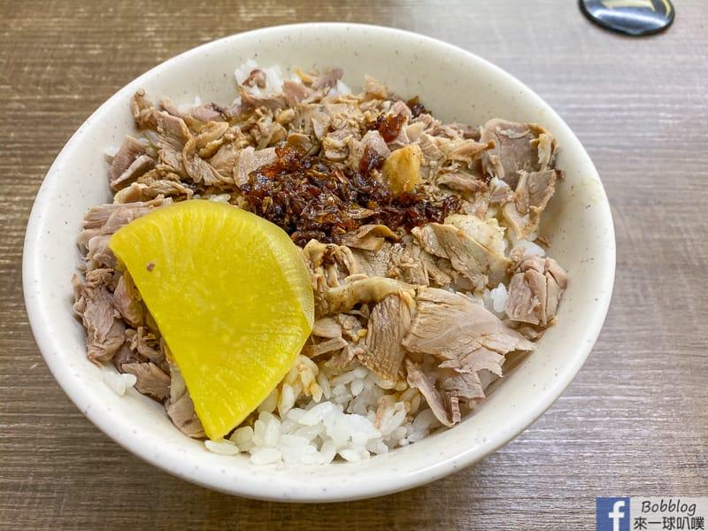 hsinchu-nthu-duck-noodle-21
