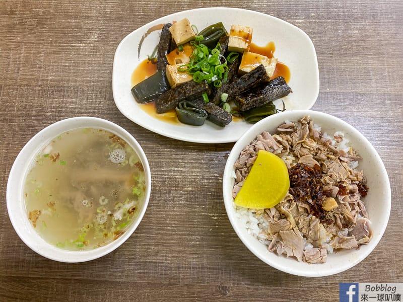 網站近期文章:新竹清大夜市鴨香意麵(鴨肉飯、意麵、鴨肉湯)