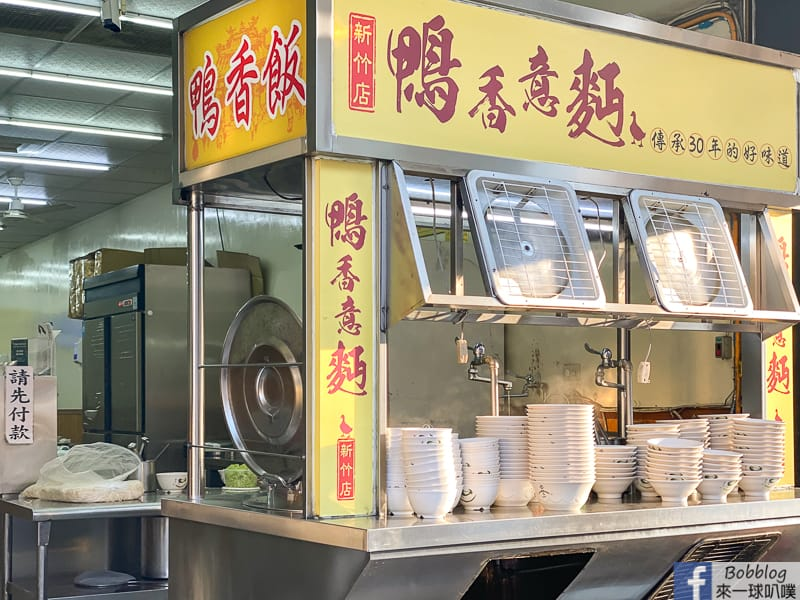 hsinchu-nthu-duck-noodle-37